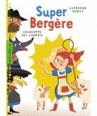 Pochette Super Berg�re !